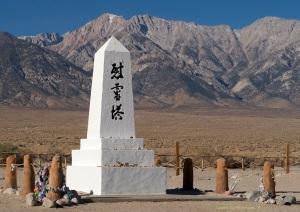 Memorial at Manzanar